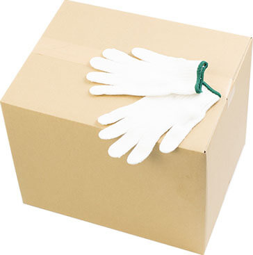 White gloves on box.